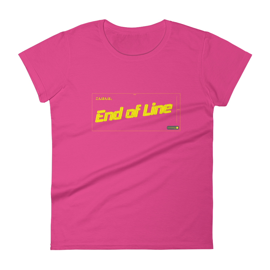End of Line | Premium Women's T-Shirt