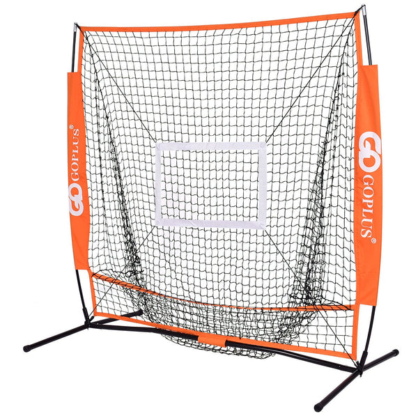 5x5 Baseball / Softball Batting Practice Net