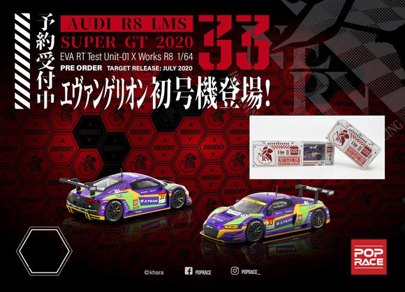 *PRE ORDER* POP RACE  1/64 Audi R8 LMS Super GT 2020 #33 EVA RT Test Unit-01 X Works R8