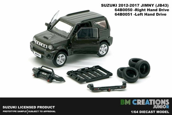 BM Creation 1/64 Suzuki Jimny (JB43) Dark Grey (Right Hand Drive) 1300cc Engine