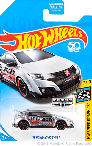 Hot Wheels '16 Honda Civic Type R Zamac Carded