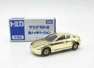 Tomica Event Prize Mazda RX8 Coupe Chrome Gold