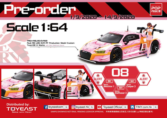 *PRE ORDER* POP RACE 1/64 Audi R8 LMS EVA RT Production Model Custom Type-08 X Works with Mari Makinami figure