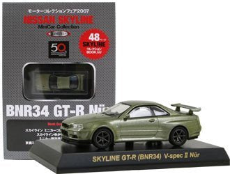 Kyosho Motor Fair 2007 Collection Limited Nissan Skyline 50th Anniversary BNR34 GT-R V-spec nur (japan import)