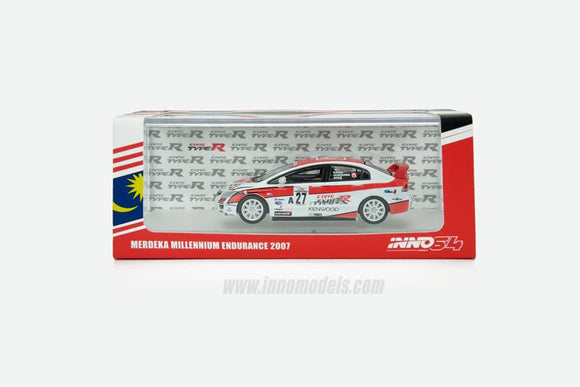 INNO 64 Honda Civic FD2 Type R Merdeka Exclusive (Malaysia Special)
