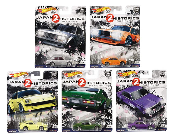 Hot Wheels 1:64 Car Culture Japan Historics 2 Set