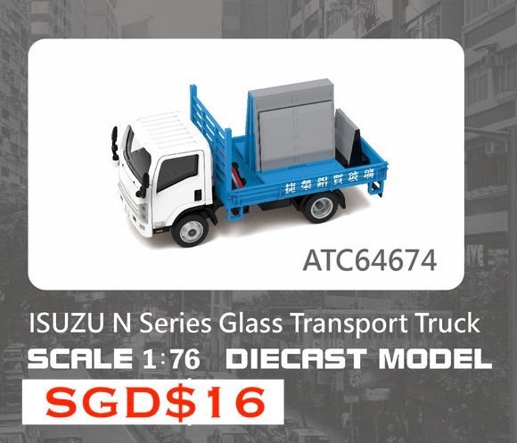 * PRE ORDER * TINY ISUZU N SERIES GLASS TRANSPORT TRUCK 1:76 DIECAST MODEL