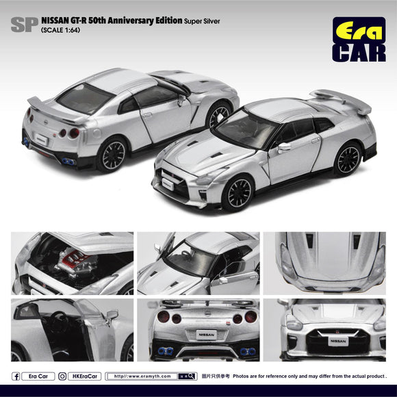 ERA CAR #SP NISSAN GT-R R35 50TH ANNIVERSARY SUPER SILVER - PRE ORDER