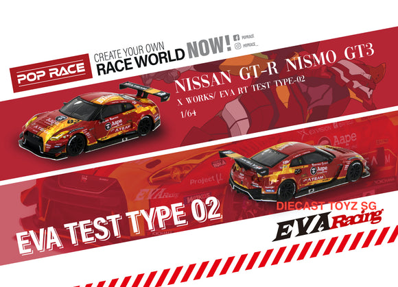 POP RACE x MINI GT #128 1/64 EVA RT Test Type-02 X Works GT-R (LHD)