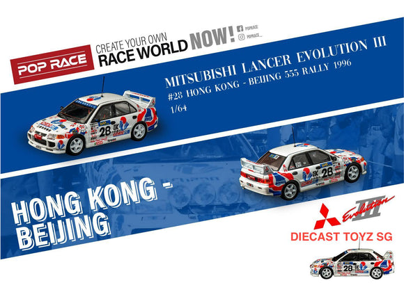 POP RACE x INNO64 1:64 MITSUBISHI LANCER EVOLUTION III #28 Hong Kong - Beijing 555 Rally 1996