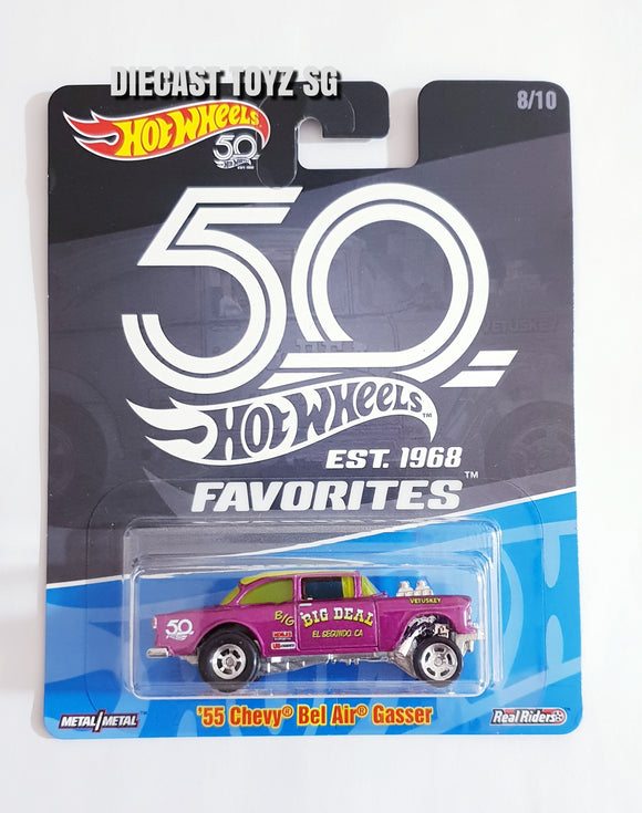 HOT WHEELS 50TH FAVORITES '55 CHEVY BEL AIR GASSER