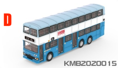 * PRE ORDER * Tiny City 35 Die-cast Model Car - KMB DENNIS Dragon 12m (6C, Mei Foo)