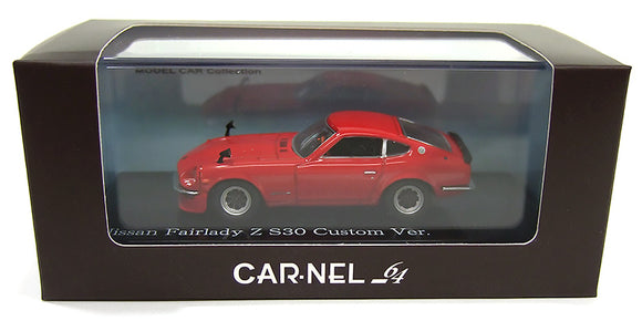 Nissan Fairlady Z S30 custom red 1/64 CAR-NEL (kernel) [CN640003]