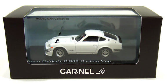 Nissan Fairlady Z S30 custom white 1/64 CAR-NEL [CN640004]