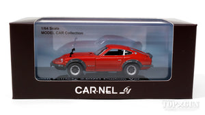 Nissan Fairlady 240ZG custom (red) 1/64 CAR-NEL [CN640006]