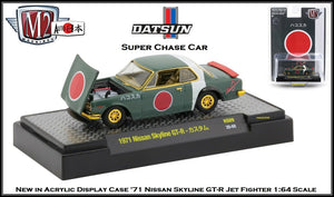 M2 Machines 1:64 Hobby Exclusive 1971 Nissan GT-R Fighter Jet Limited Edition * CHASE *