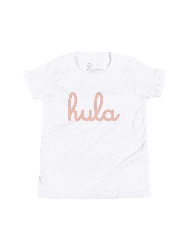 Youth Hula T-Shirt