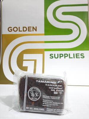 Tamarind 800g x 1 Bundle
