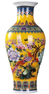 Yellow Peony Ancient Palace Vase