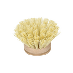 Plastic Free Vegan Plant Fibre Replacement Brush Head