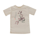 Wintry Blossoms by Anna Hsu Printed Tshirt, Toddler to Adult