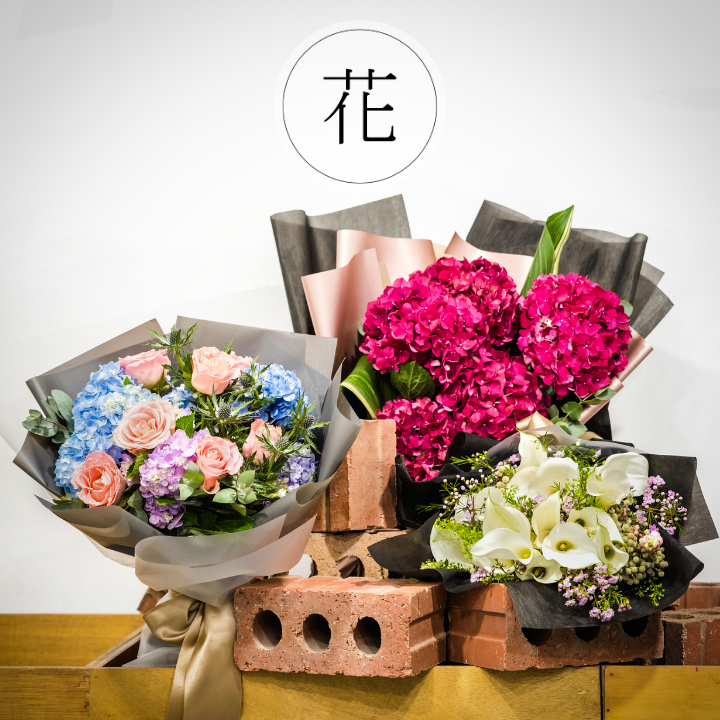 Sing See Soon Online Plants Flower Delivery Singapore