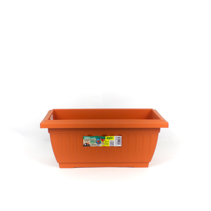 Baba BI-510 Planter Box