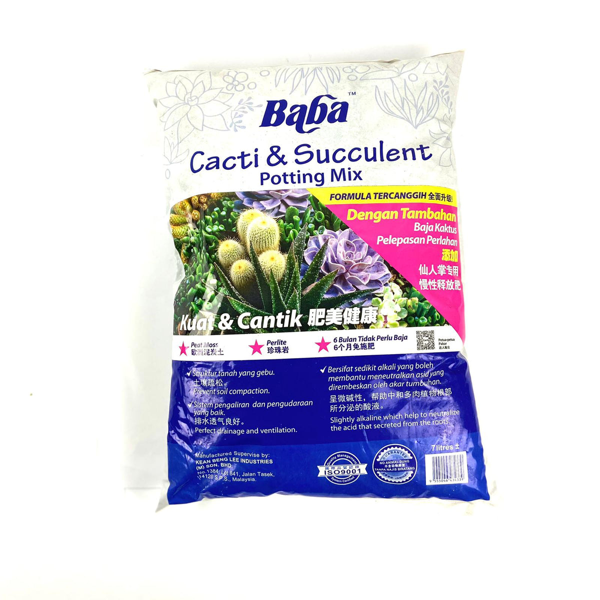 Baba Cacti&Succulent Potting Mix (7L)