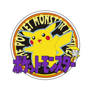 Pokemon Yellow Pikachu Emblem