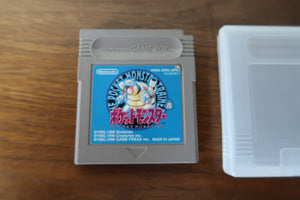 Nintendo Game Boy Pokemon Blue Japan NEW BATTERY Pocket Monsters