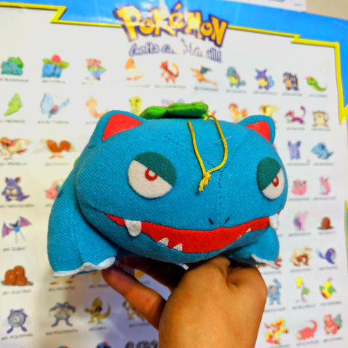 Pokemon Venusaur Plush UFO 1997 stuffed doll