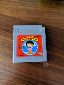 Chibi Maruko Chan 2 Deluxe Maruko World  Gameboy with Case Japan