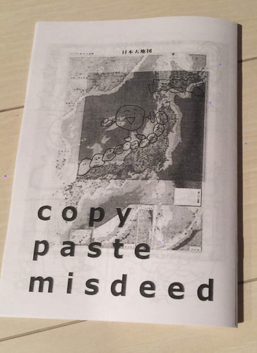 copy paste misdeed zine