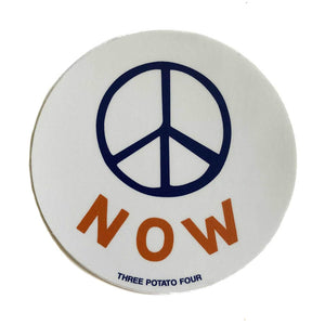 Peace Now Sticker