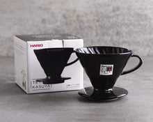 Load image into Gallery viewer, Hario V60 Dripper 02 Tetsu Kasuya Model
