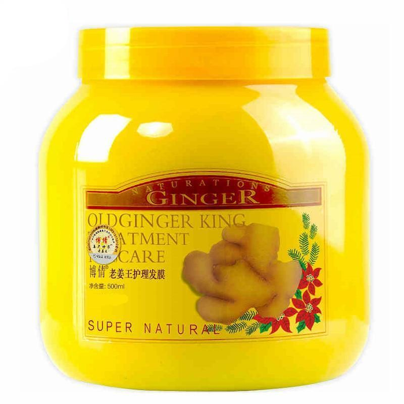 Ginger Hair Repair Mask - My Lifestyle Stores