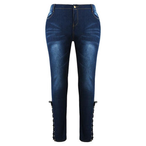 High Waist Side Lace Up Skinny Jeans