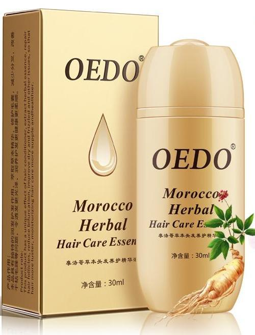 Morocco Herbal Ginseng Hair Care Essence Treatment - My Lifestyle Stores
