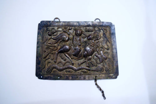 Kirin Riding Scholar Depicted On Late Qing Repousse Amalgam Silver Breastplate