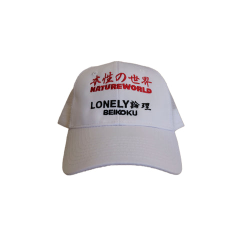 Japonism Art Punk Trucker Hat - White