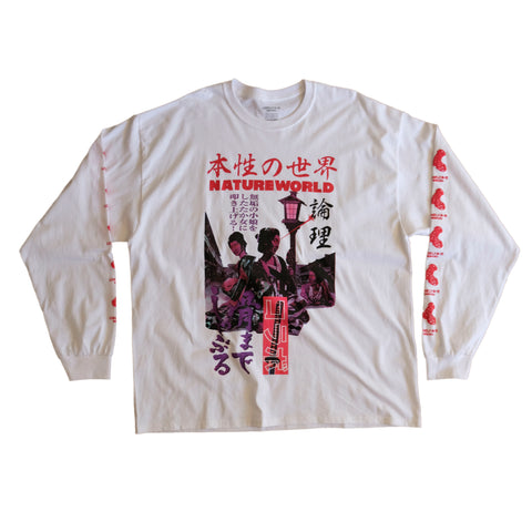 Japonism Art Punk Long Sleeve - White