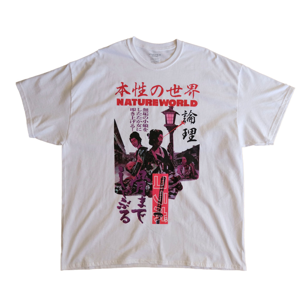 Japonism Art Punk T-Shirt - White