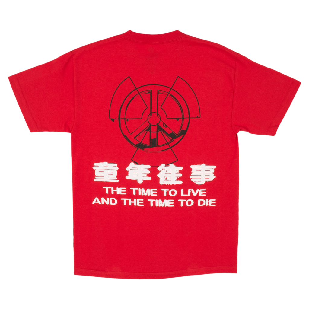 NUCLEAR T-SHIRT - RED