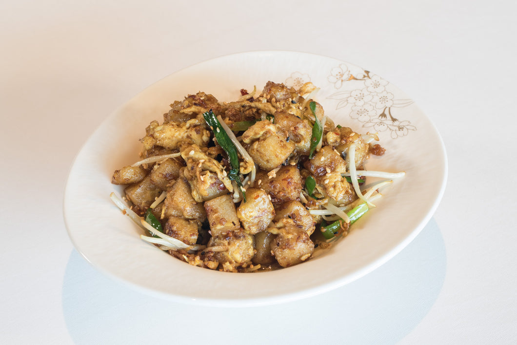 Wok-fried radish cake with XO sauce