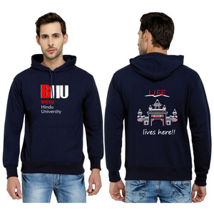 Banaras Hindu University Hooded Sweatshirt for Men