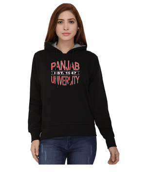 Punjab University Sweatshirt