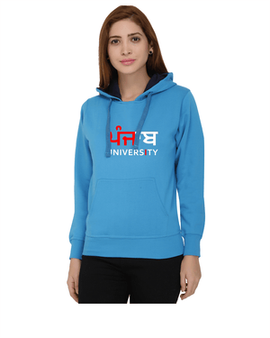Panjab University Sweatshirts