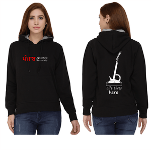 Punjab Agricultural University Sweatshirt with Hood