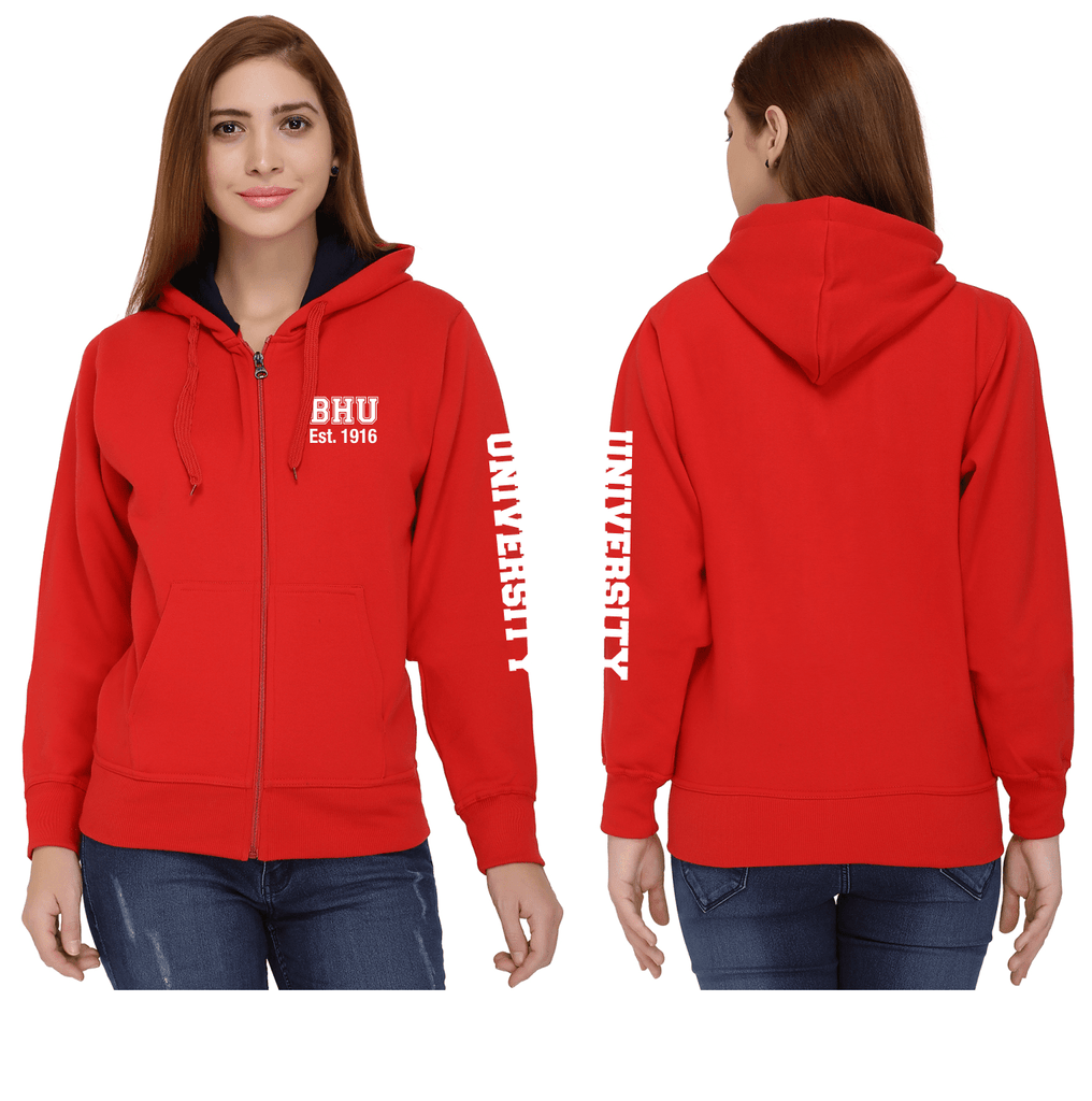 Banaras Hindu University Zipper Hoody
