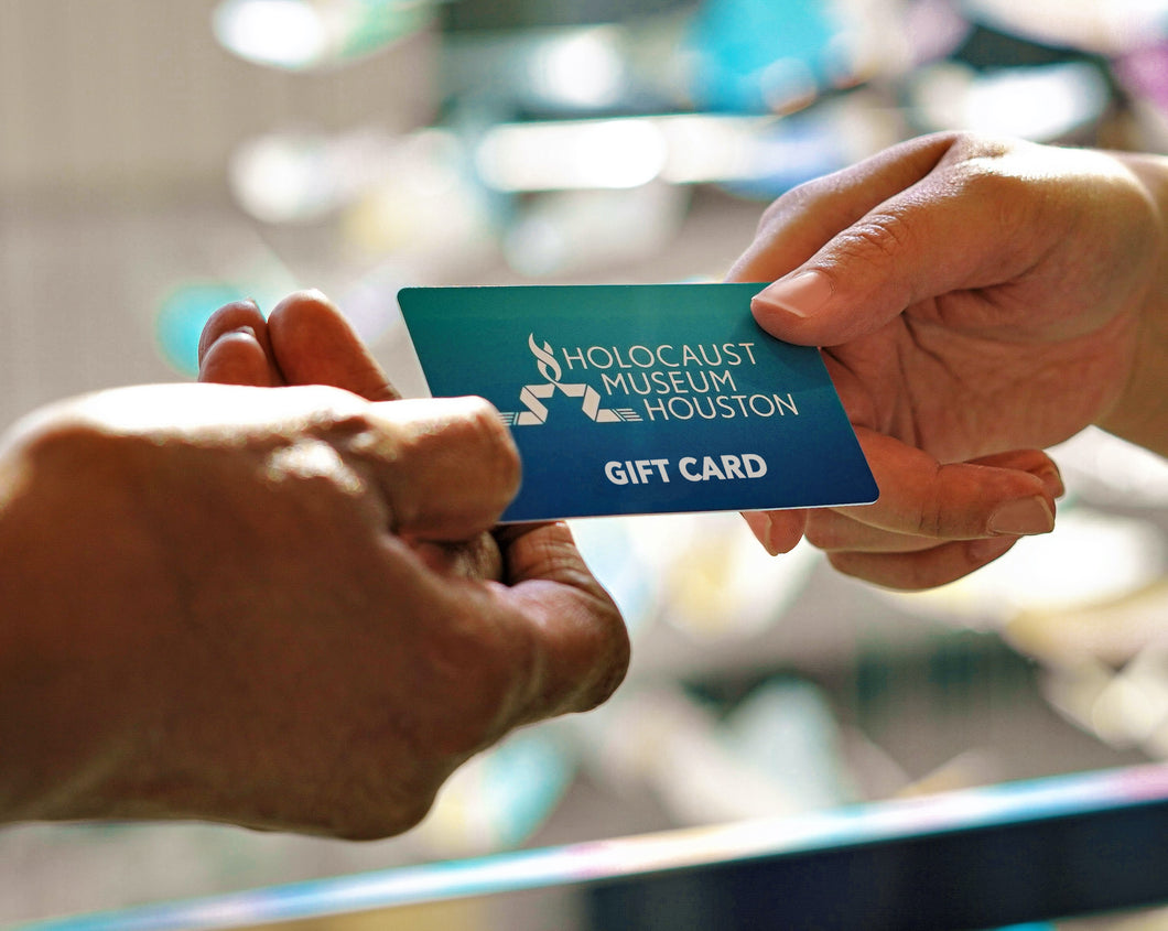 HMH Museum Store Digital Gift Cards